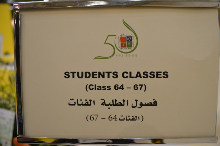 Students Classes