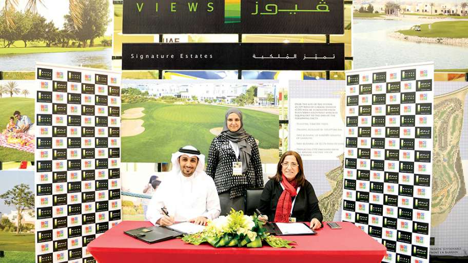 MoU between Riffa Views & Bahrain Garden Club