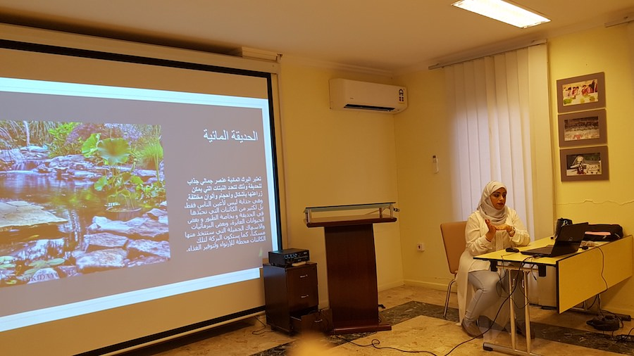 Lecture on Small Garden Landscaping