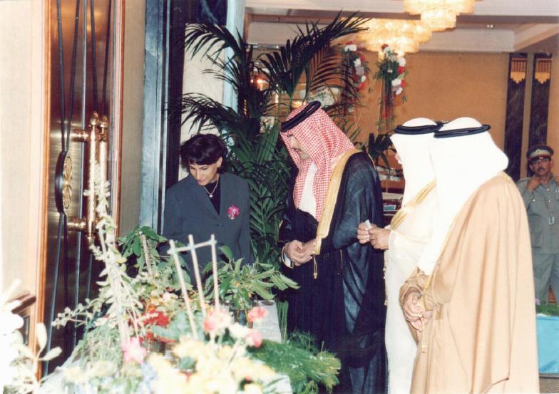 Sheikh Abdulla Visit at Bahrain Garden Club