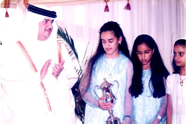 Sheikh Ali Visit at Bahrain Garden Club