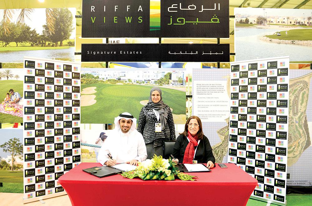 MoU between Riffa Views & Bahrain Garden Club