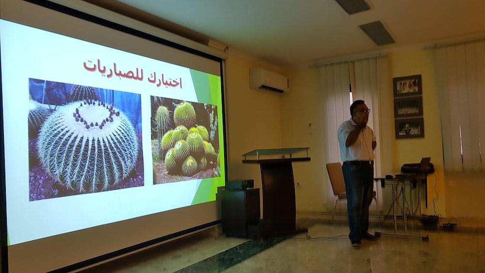 Lecture at Bahrain Garden Club about cactus gardens in Bahrain.